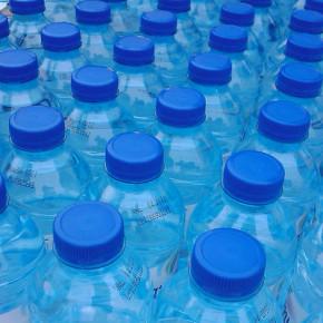 Geopolítica del Agua, Conferencia en Barcelona